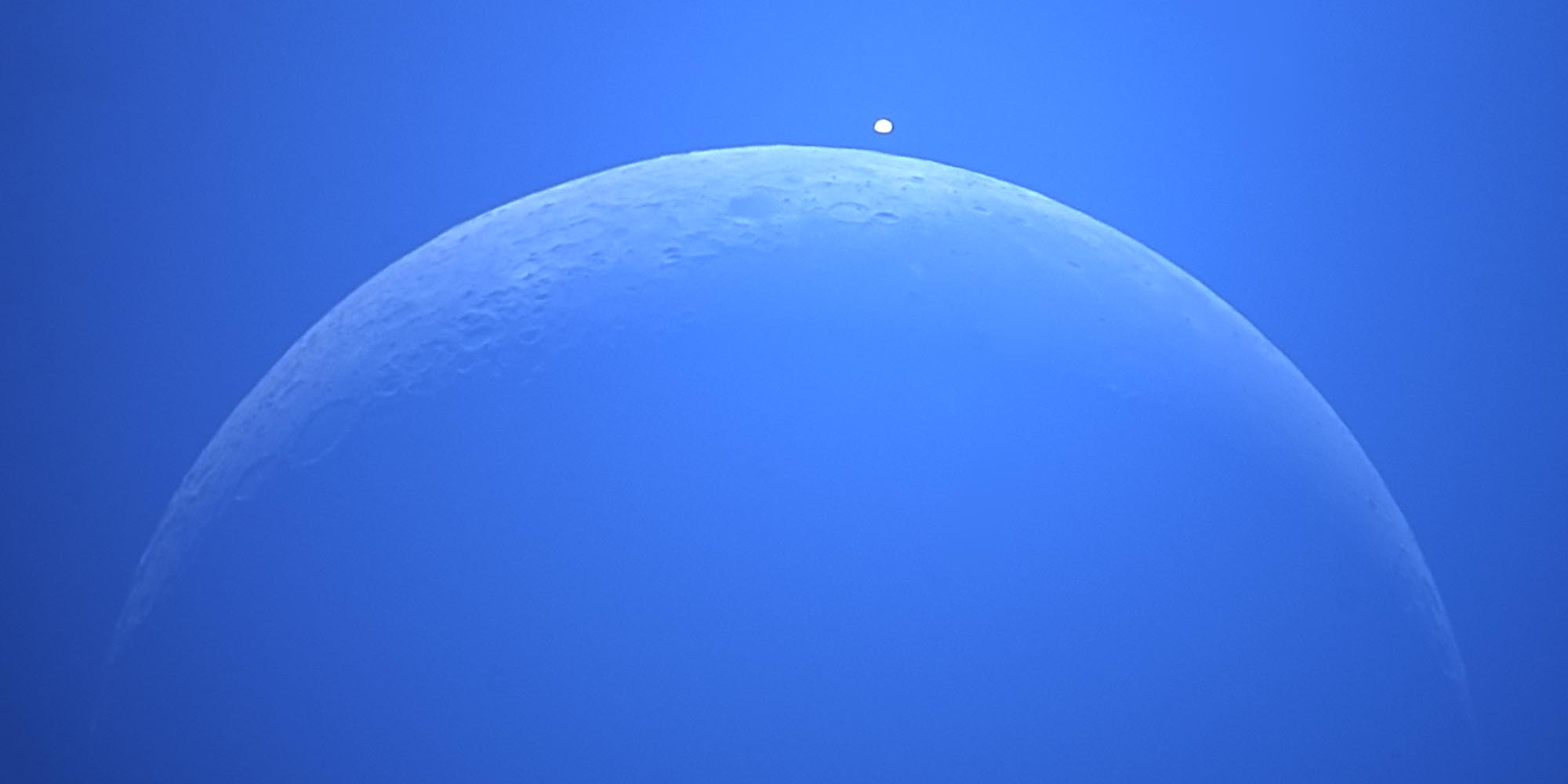 Lunar occultation of Venus